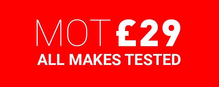 MOT not due yet? Don't worry!