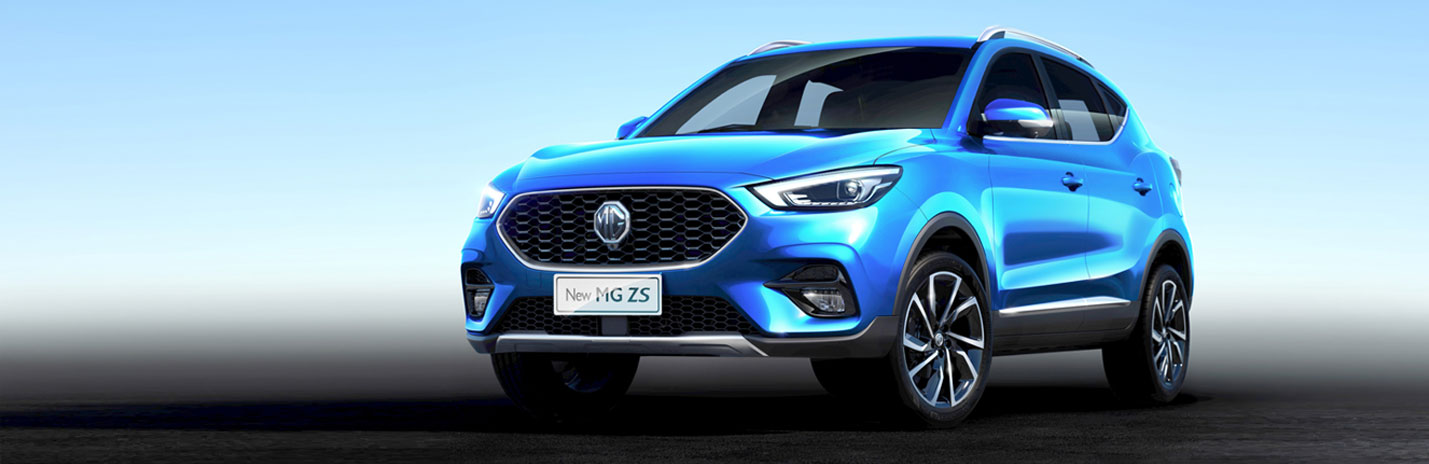 mg new-zs Banner